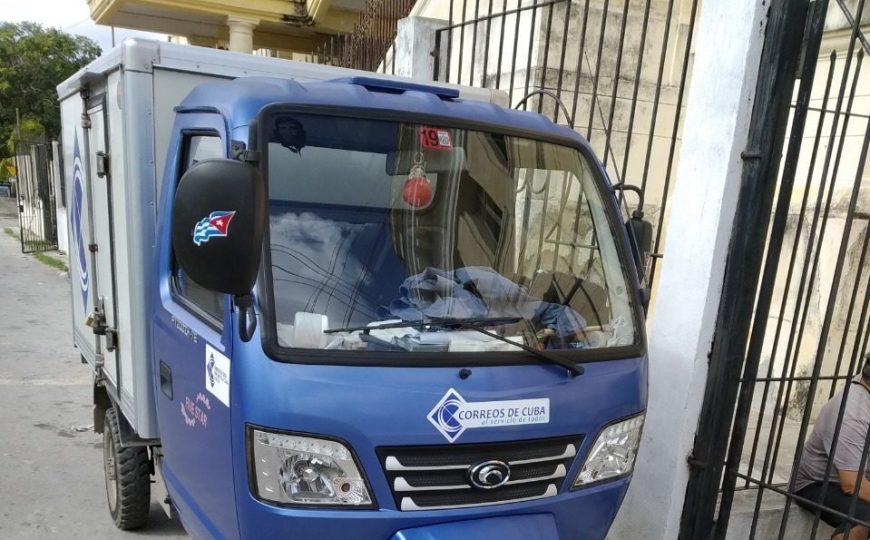 """Aduana y Correos de Cuba se """"ponen las pilas"""" con la entrega de paquetes"""